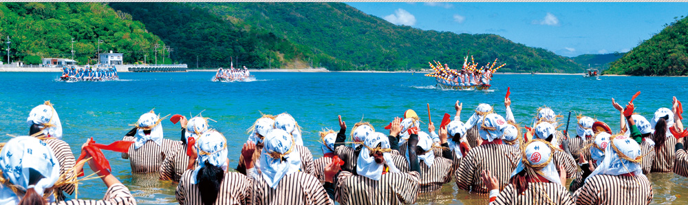 沖縄での民泊のお問い合わせはこちら
