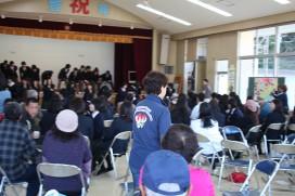 民泊ツアー:兵庫県立S高校